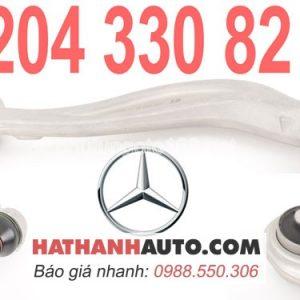 A2043308211-càng nhôm trước phải 2043308211 xe Mercedes GLK250 GLK350